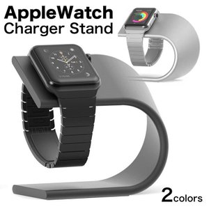 【あすつく】Apple Watch スタンド 充電スタンド アップルウォッチ 充電スタンド おしゃれ...