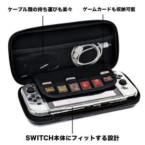 ニンテンドースイッチ キャリングケース ケース カバー Nintendo Switch キャリングケース ケース カバー 任天堂スイッチ ケース 定形外|wadoo|02