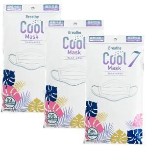 ブレスクールマスク 7枚入×3袋セット 個包装マスク 夏用マスク  Breathe Cool 7 Mask 接触冷感 冷感マスク 不織布マスク 個包装7枚入り ひんやりマスク|waen0707