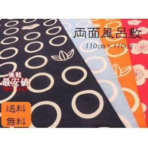 〜A・B・C・Dからお選び下さい〜  【素材】  ・綿100%  ・日本製  【サイズ】  ・110...