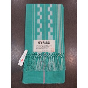 半巾帯 からむし織 リバーシブル 麻 松尾信好 浴衣 ゆかた 着物 きもの 和装 小物|waen0707