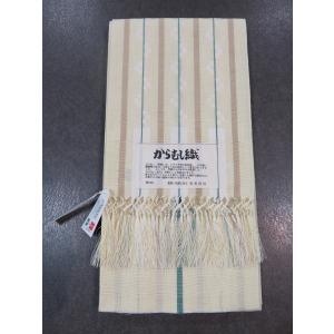 半巾帯 からむし 織 リバーシブル 麻 松尾信好 浴衣 ゆかた 着物 きもの 和装 小物|waen0707