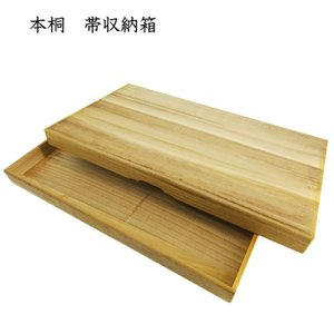 桐箱 未使用 本桐製の帯箱 袋帯 名古屋帯 収納箱 桐の箱 帯入れ 帯収納 waen0707