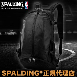 スクイズボトル付 バスケットボール バックパック リュック CAGER ケイジャー ブラック(リバイバル) SPALDING スポルディング wafg