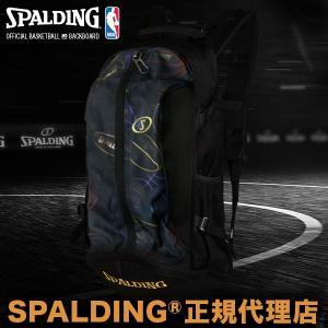 スクイズボトル付 バスケットボール バックパック リュック CAGER ケイジャー ブラックボール SPALDING スポルディング wafg