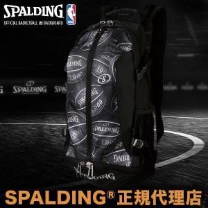 スクイズボトル付 バスケットボール バックパック リュック CAGER ケイジャー ボールプリント SPALDING スポルディング wafg