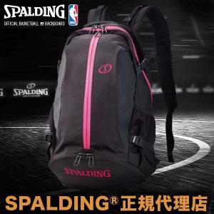 スクイズボトル付 バスケットボール バックパック リュック CAGER ケイジャー ピンク(コーラル) SPALDING スポルディング wafg