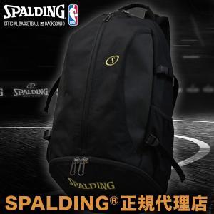 スクイズボトル付 バスケットボール バックパック リュック GIANT CAGER ジャイアント ケイジャー ゴールド SPALDING スポルディング wafg