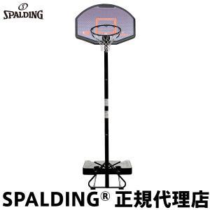 バスケットゴール バックボード 44インチ ファンシェイプ エココンポジットポータブル NBAロゴ入り 自宅・家庭用 屋外用 練習用 スポルディング wafg