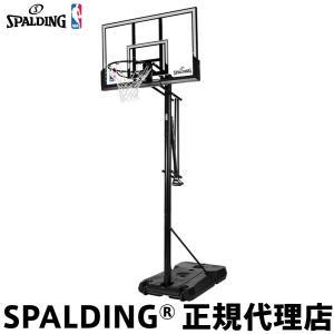 キャンペーン対象商品 バスケットゴール バックボード 52インチ アキュグライド ガスリフト アクリ...
