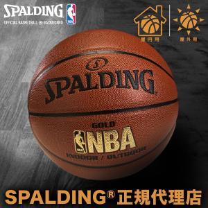 バスケットボール SPALDING スポルディング GOLD ゴールド JBA公認 6号球 7号球 屋内外兼用 ゴールドコンポジット7 wafg