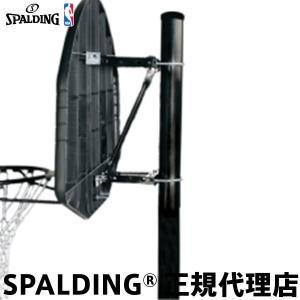 MOUNTING BRACKET SPALDING スポルディング マウンティングブラケット NBAコンボ設置用ブラケット【ゴールではありません取付金具です】 wafg