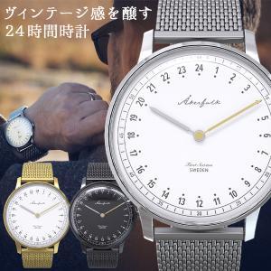 オーカーフォーク 24時間表示腕時計 ストラップ1本プレゼント 正規販売代理店 承認No.STM12 1960年代ヴィンテージ クラシック スウェーデン ユニセックス|wafg