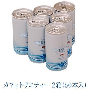 まとめ買いがお得! カフェトリニティー 2ケース (185gx60本入) CAFE TRINITY ...
