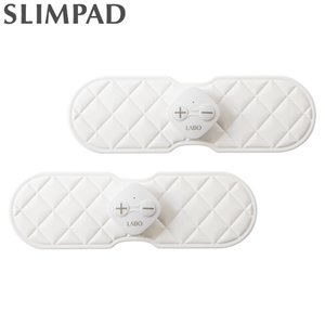 スリムパッド フィット デュアルセット (フィット2台) Slimpad FIT DUAL SET ...