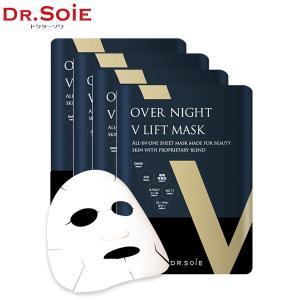アマランス オーバーナイト ブイ リフト マスク 4枚セット (1枚20ml×4) DR.SOIE オールインワン スキンケア 基礎化粧品 パック フェイスマスク シートマスク|wafg