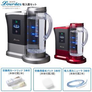 高濃度水素水生成器 ルルドプレミアム 1.8L 吸入器セット付 メーカー1年保証有  高濃度水素水を...