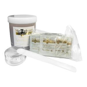 メディプローラー CO2 ジェルマスク 30回分 カップ・スパチュラ付 業務用 正規品 炭酸フェイスパック 炭酸ガスパック サロン専売品|wafg
