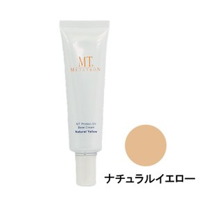 MTメタトロン MT プロテクトUV ベースクリーム ナチュラルイエロー 30ml 正規品 UVケア 化粧下地 紫外線対策 乾燥肌 敏感肌 MTプロテクトUVベース・クリーム|wafg