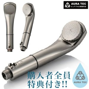 正規品・新色 ピュアブル2 チタンブラック シャワーヘッド 節水 マイクロバブル 家庭用 ペットシャワー 日本製 カートリッジ交換不要 頭皮マッサージ 温浴|wafg