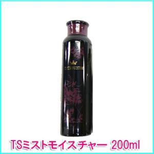 YUUKI炭酸ミストシャワー フェイス用化粧水 TSミストモイスチャー200ml ユウキ炭酸ミストシ...