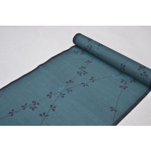−わ・ふうの大島紬− 丸宮織物謹製「本場大島紬」|wafuu-store