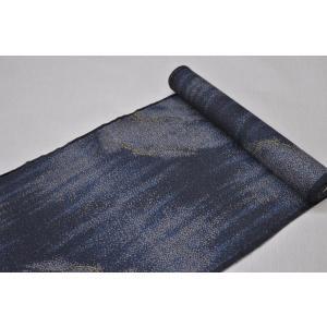 −わ・ふうの大島紬− 都成織物謹製「本場大島紬」|wafuu-store