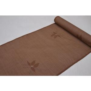 −わ・ふうの大島紬− 丸宮織物謹製「草木染本場大島紬」|wafuu-store