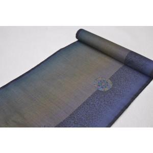 −わ・ふうの大島紬− 恵絹織物謹製「本場大島紬」|wafuu-store