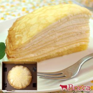 Bocca 牧家 ミルクレープ 840g お取り寄せ お土産 ギフト プレゼント 特産品 名物商品 お中元 御中元|wagamachi-tokusan