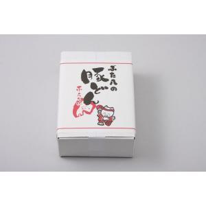 お歳暮 北海道 帯広ぶた八の豚丼の具 6人前 お取り寄せ お土産 ギフト プレゼント|wagamachi-tokusan|03