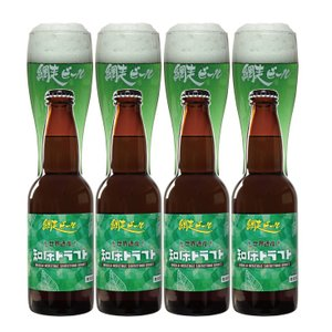 網走ビール 北海道 知床ドラフト4本セット お取り寄せ お土産 ギフト プレゼント 特産品 名物商品 父の日|wagamachi-tokusan