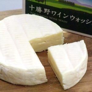 チーズ 十勝野ワインウォッシュ(120g)×3 北海道 お取り寄せ お土産 ギフト プレゼント 特産...
