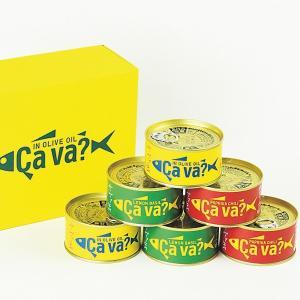 サヴァ缶3種アソートセット CAVA? サバ缶 鯖缶 お取り寄せ お土産 ギフト プレゼント 特産品 名物商品 父の日|wagamachi-tokusan