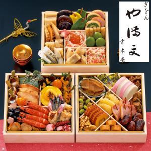 高級おせちの人気ランキング!贅沢で豪華な絶品食材を自宅で楽しむの画像
