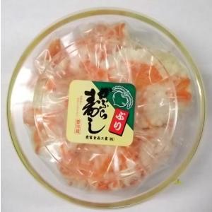 かぶら寿司 かぶら寿し 富山県 秘密のケンミンショー ぶり ...