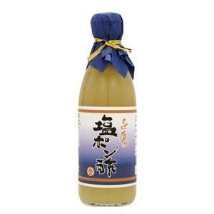 若狭のお酢 とば屋の塩ポン酢 360ml お取り寄せ お土産 ギフト プレゼント 特産品 名物商品 バレンタイン wagamachi-tokusan