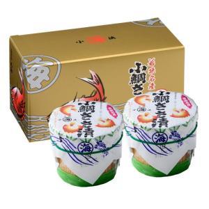 若狭小浜 丸海 小鯛ささ漬 若狭の海の幸 2コ入り お取り寄せ お土産 ギフト プレゼント 特産品 名物商品 バレンタイン wagamachi-tokusan