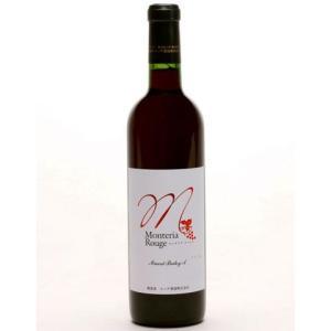 ワイン モンテリアルージュ 720ml 山梨県産 お取り寄せ お土産 ギフト プレゼント 特産品 名物商品 バレンタイン|wagamachi-tokusan