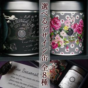【全品送料無料】【わが街とくさんネット】 ◆煎茶50g又はティーバッグ10個のどちらかをお選びの上、...