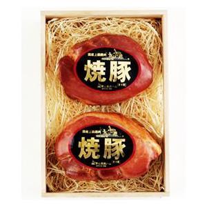 焼豚 秘伝特製たれ焼豚 木箱入M-30W 三重県 お取り寄せ お土産 ギフト プレゼント 特産品 名物商品 バレンタイン おすすめ|wagamachi-tokusan