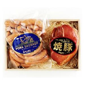 青山高原ハム 焼豚とあらびきウインナーのセットA MV-30P 三重県 お取り寄せ お土産 ギフト プレゼント 特産品 名物商品 バレンタイン おすすめ|wagamachi-tokusan