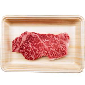三重県産 黒毛和牛サーロインステーキ 1枚 約200g  冷凍 三重県 お取り寄せ お土産 ギフト プレゼント 特産品 名物商品 バレンタイン おすすめ|wagamachi-tokusan
