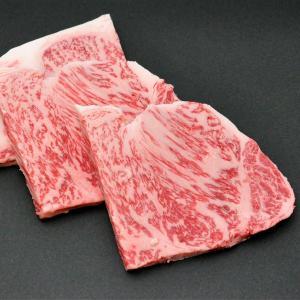 滋賀県 近江牛 サーロインステーキ 120g 3枚セット 冷凍 お取り寄せ お土産 ギフト プレゼン...