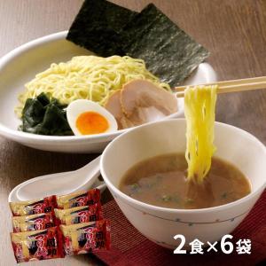 秋田の麺家「周助」つけ麺 つけ麺 お取り寄せ お土産 ギフト プレゼント 特産品 名物商品 おすすめ
