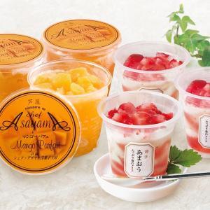 アイスクリーム 博多あまおうアイス&マンゴーパフェ A-AM...