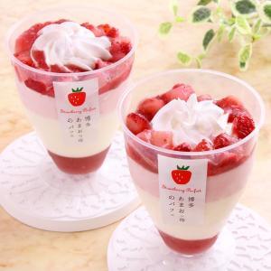 アイスクリーム 博多あまおう苺のパフェ 4個入 A-ZHP ...