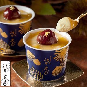アイスクリーム 祇園又吉 渋皮栗のアイス A-GSA 離島不可 スイーツ 洋菓子 デザート お取り寄せ お土産 ギフト プレゼント 特産品 名物商品|wagamachi-tokusan
