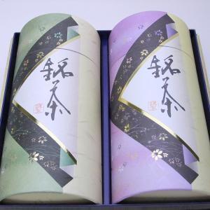 奈良県 大和茶ギフトセット 紙缶2本入 プレゼント 特産品 名物商品 父の日|wagamachi-tokusan