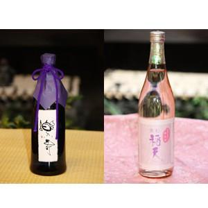 純米吟醸楽寿 奈良うるはし純米酒 稲田酒造 奈良県天理市 お取り寄せ お土産 ギフト プレゼント 特産品 名物商品 父の日|wagamachi-tokusan